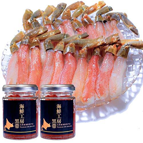 黒帯 北海道 海鮮 詰め合わせ ギフトセット いくら醤油漬け 生ズワイガニ 棒肉 ポーション (いくら200g ポーション500g)