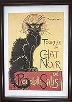スタンラン ルドルフ・サリスの「ル・シャ・ノワール」の巡業 A4 ポスター 輸送用 額付き ホビー おもちゃ 名画 グッズ 黒猫