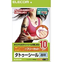 (6個まとめ売り) エレコム 手作りタトゥーシール EJP-TATA410