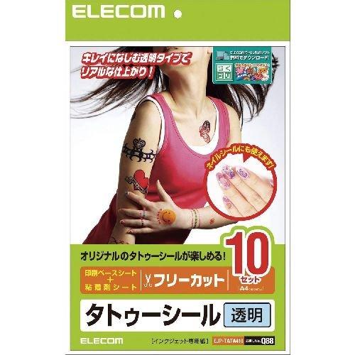 (9個まとめ売り) エレコム 手作りタトゥーシール EJP-TATA410