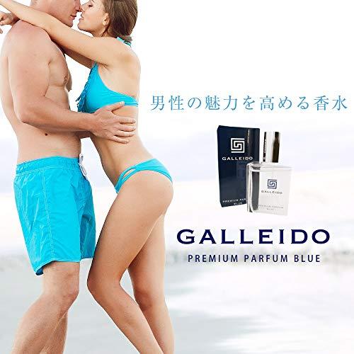 GALLEIDO(ガレイド)『プレミアムパルファムブルー』