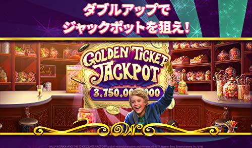 『Willy Wonka Slots - ラスベガスのカジノの無料スロットマシンとクラシック映画をモチーフにしたボーナスゲーム』の6枚目の画像