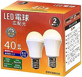 LED電球 調光器対応 E17口金 40W形相当 電球色 密閉器具対応 ミニクリプトン ミニランプ形電球 広配光 小形電球 断熱材器具対応 2個セット