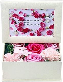 IN style ソープフラワー 写真立て フォトフレーム 枯れない花 創意ギフトボックス 写真入り 手作りのお花 石鹼フラワー バレンタインデー 誕生日 記念日 結婚記念日 母の日 大切な人へ 感謝 プレゼント (ホワイトフレーム)