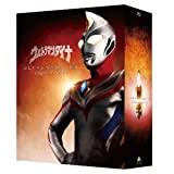 ウルトラマンダイナ Complete Blu-ray BOX