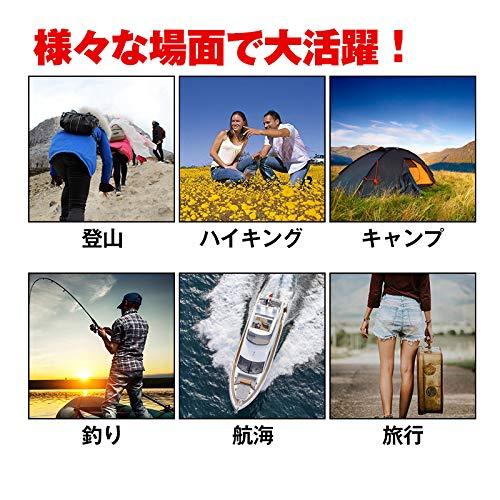 デジタルコンパスA-leaf登山コンパスデジタル高度計携帯気圧計夜間使用可能天気予報付き羅針盤カレンダー超軽量(高度計)