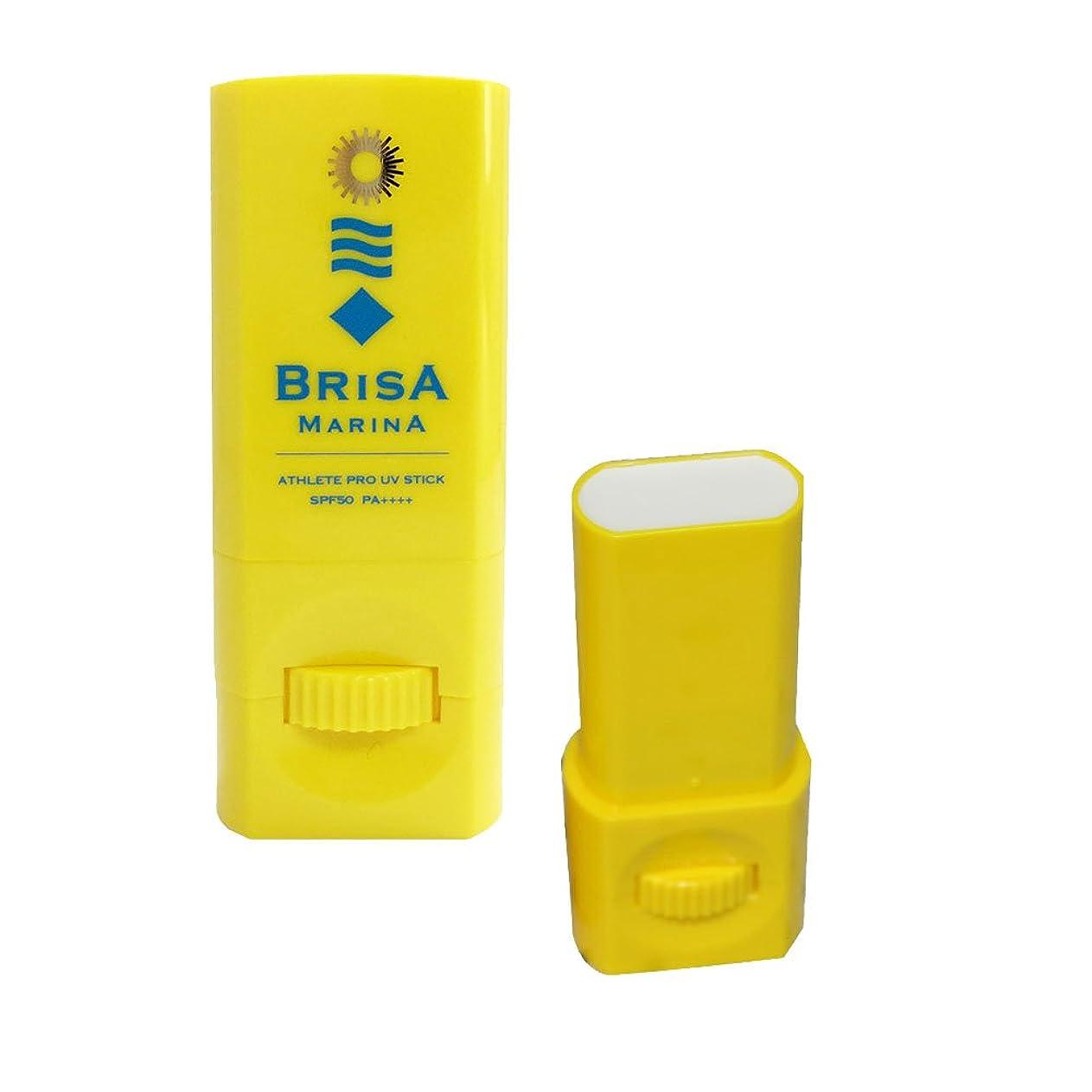 合法有害汚れるBRISA MARINA(ブリサ マリーナ) 日焼け止めUVスティック(ホワイト) 10g [SPF50 PA++++] Z-0CBM0016010 バリエーション不要