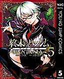 終末のハーレム ファンタジア セミカラー版 5 (ヤングジャンプコミックスDIGITAL)