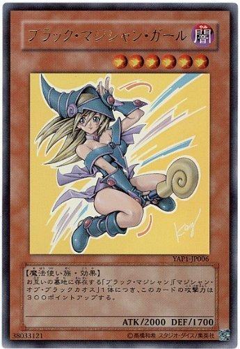 Konami Yu-Gi-Oh! YAP1-JP006 Dark Magician Girl Ultra Rare