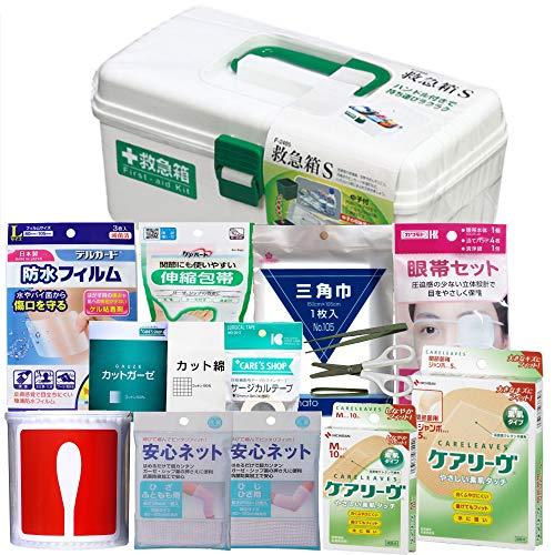 救急 セット 救急基本セット17点 白箱 持運びに楽な軽い救急箱 家庭 ファミリー 事業所 防災