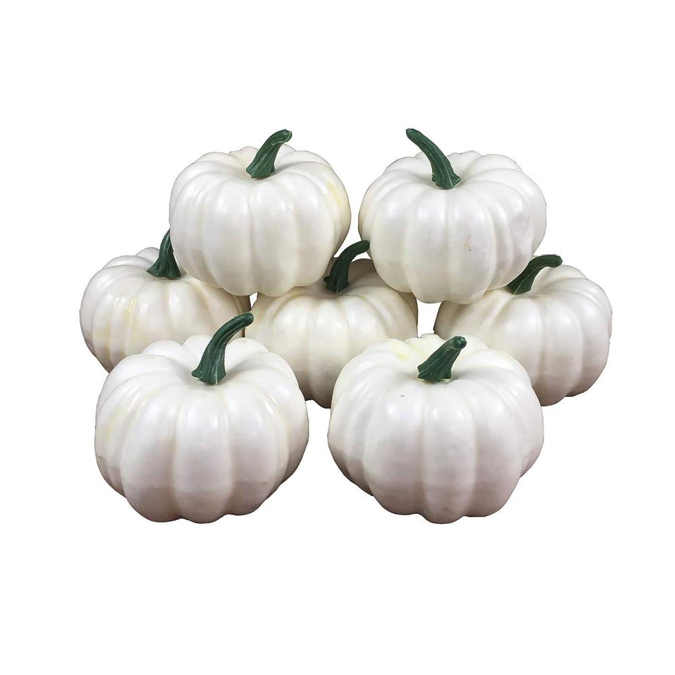 SOSAM Lifelike Simulation Artificial Pumpkins 10 Pcs for Festive Wedding Halloween Party Home Decoration (White)