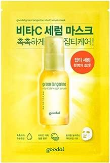 Goodal Green Tangerine Vita C Dark Spot Serum Sheet mask チョンギュル、ビタC汚れセラムシートマスク (1 Sheet (1シート)) [並行輸入品]