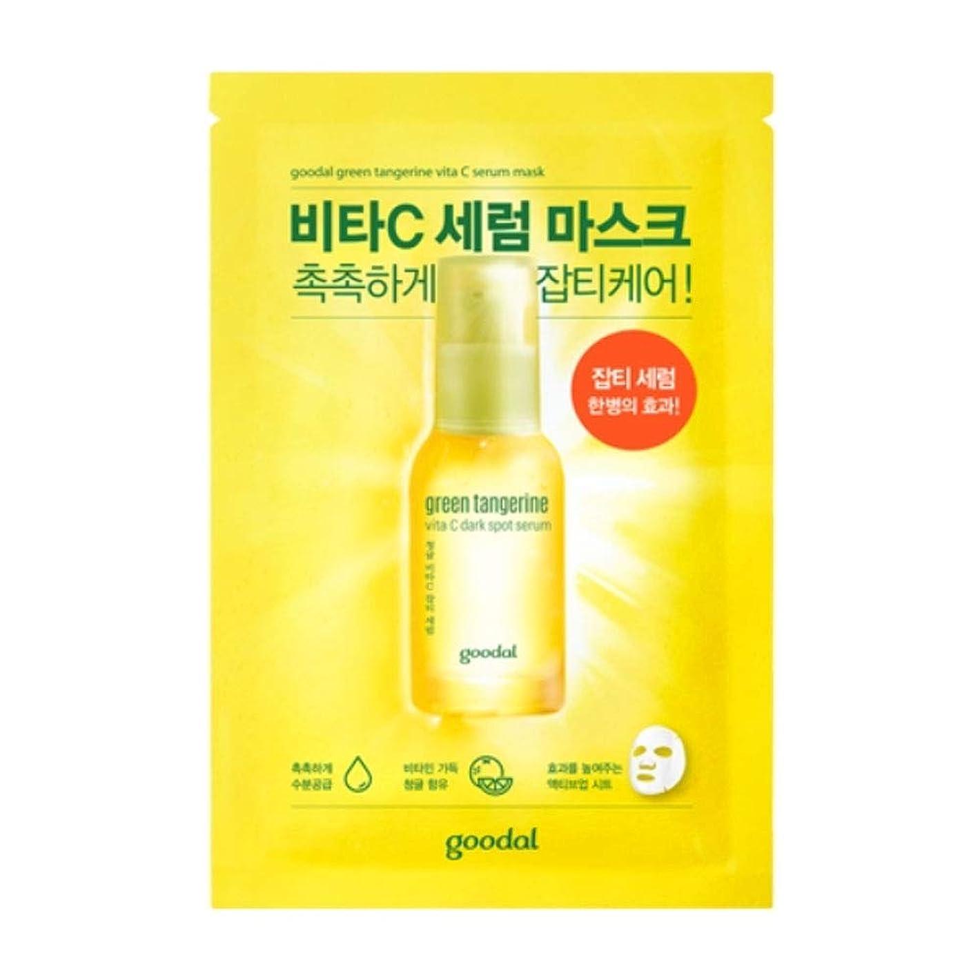 知覚的非武装化配置Goodal Green Tangerine Vita C Dark Spot Serum Sheet mask チョンギュル、ビタC汚れセラムシートマスク (1 Sheet (1シート)) [並行輸入品]