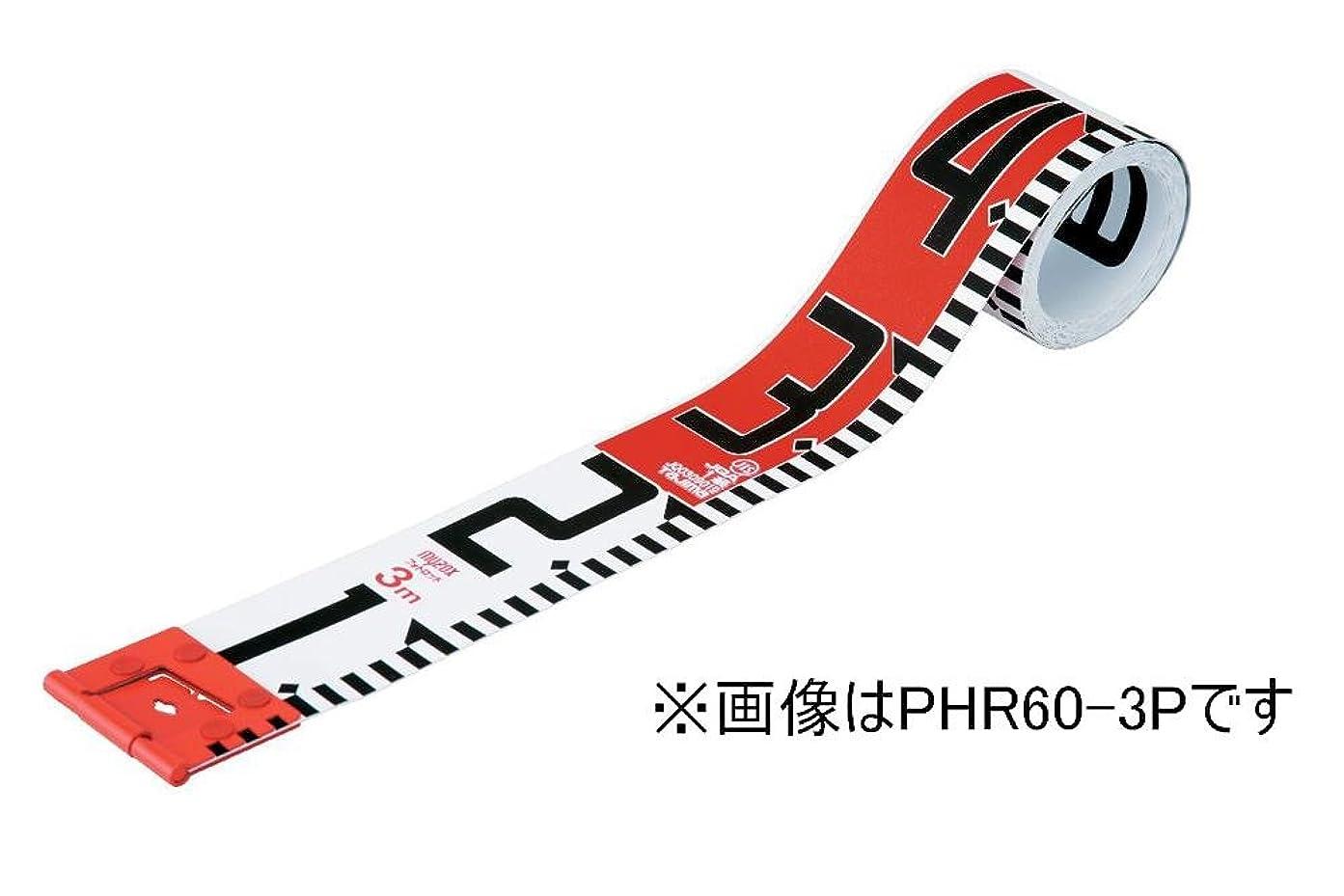 信頼性のある知っているに立ち寄るマイルドマイゾックス フォトロッド(60mm幅/2m) 紙函 PHR60-2P