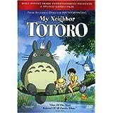 My Neighbor Totoro [DVD] [Import]