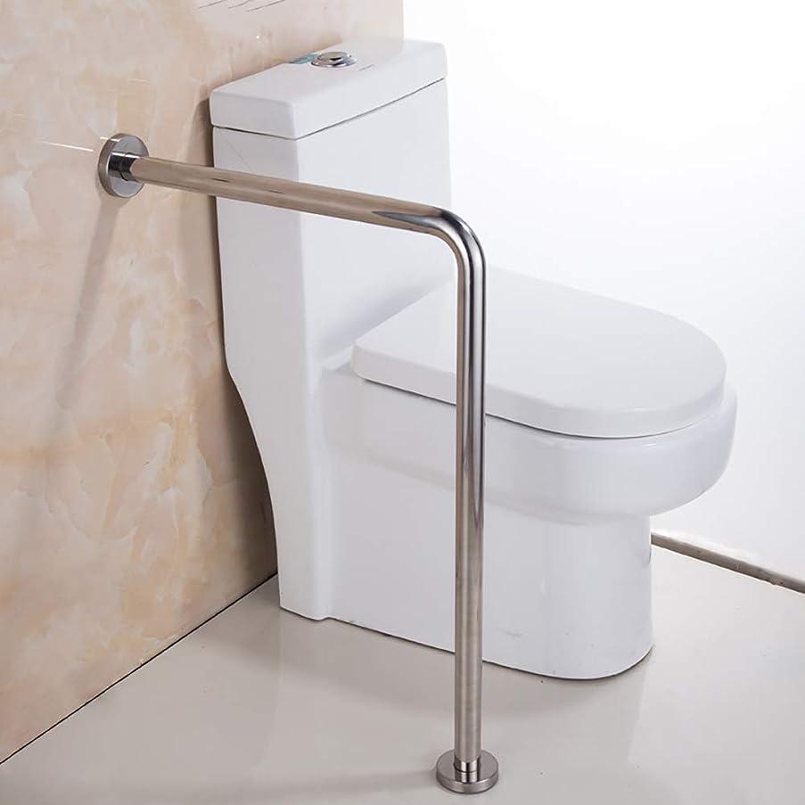 宗教見捨てるフィードトイレ用手すり高齢者のためのレールトイレの安全性、ハンディキャップ、身体障害者用、あらゆるトイレにフィット