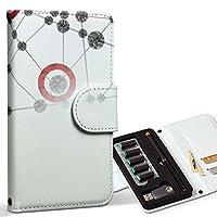 スマコレ ploom TECH プルームテック 専用 レザーケース 手帳型 タバコ ケース カバー 合皮 ケース カバー 収納 プルームケース デザイン 革 フラワー 模様 シンプル 004545