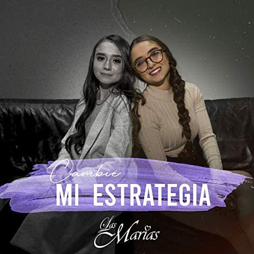 Las Marías