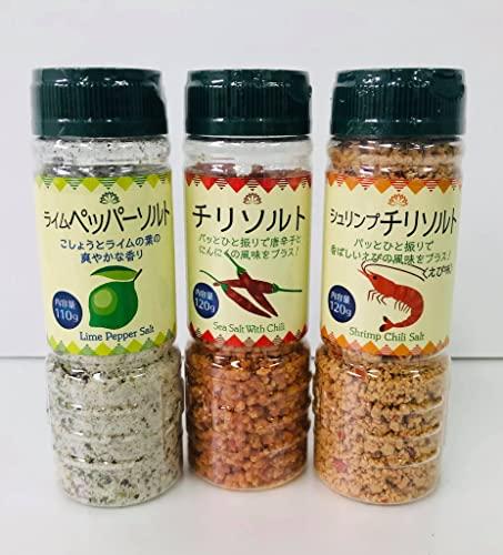 神戸物産 食べ比べ ソルト 3 点セット ( ライムペッパーソルト / チリソルト / シュリンプチリソルト)