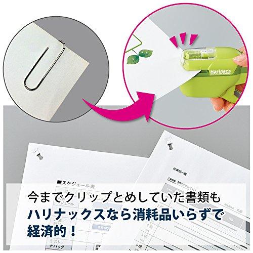 Kokuyo SLN-MSH110G Harinacs Japanischer Hefter, der ohne Klammern funktioniert, Grün, bis zu 10 Blätter zugleich heften - 5