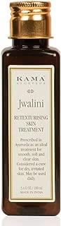 Kama Ayurveda - Retexturizing Skin Treatment Jwalini-3.4 fl oz / 100 ml