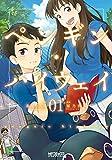 ペンギン・ハイウェイ 01 (MFコミックス アライブシリーズ)