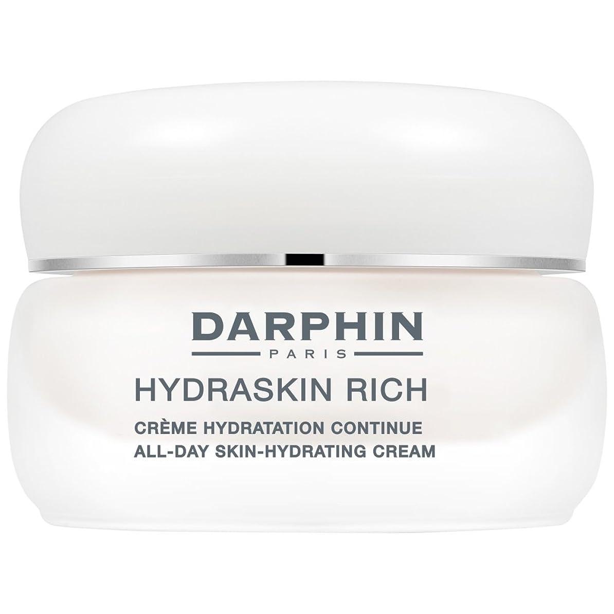 クリップ蝶原油ブレースダルファンリッチHydraskin、50ミリリットル (Darphin) - Darphin Hydraskin Rich, 50ml [並行輸入品]