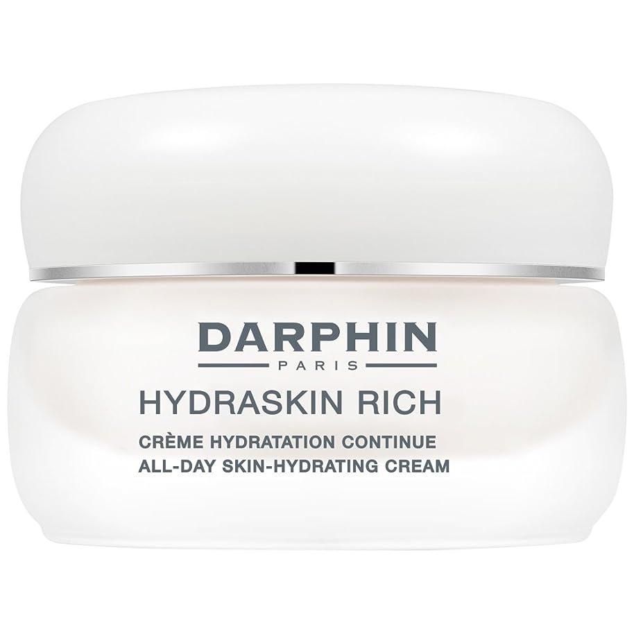 強化襲撃スタジアムダルファンリッチHydraskin、50ミリリットル (Darphin) (x6) - Darphin Hydraskin Rich, 50ml (Pack of 6) [並行輸入品]