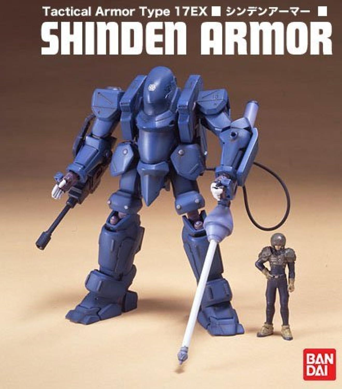 Gasaraki 1 35 Armor Sinden (japan import)