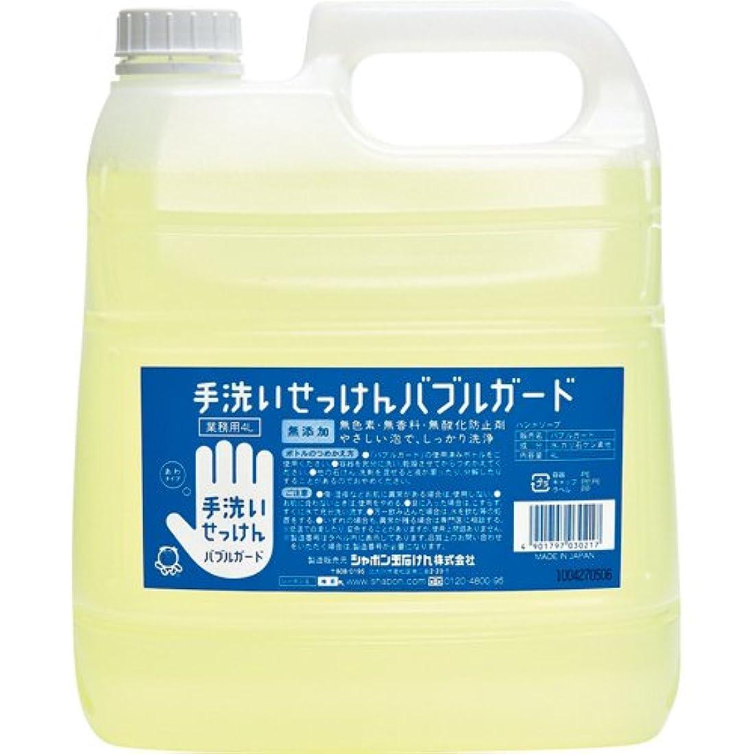吐く混合系譜[シャボン玉石けん 1692542] (ケア商品)手洗いせっけん バブルガード 泡タイプ 業務用 4L