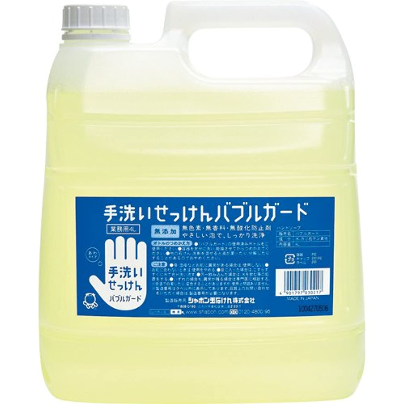 つまらない唯物論見て[シャボン玉石けん 1692542] (ケア商品)手洗いせっけん バブルガード 泡タイプ 業務用 4L