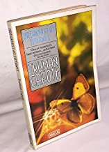 Breakfast at Tiffany's (Abacus Books)