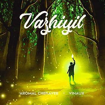 Vazhiyil