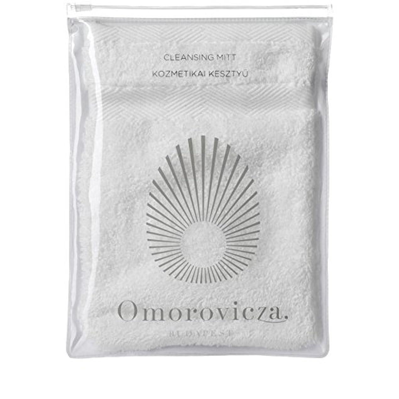 純正写真を撮るあなたはOmorovicza Cleansing Facial Mitt, Omorovicza (Pack of 6) - クレンジング顔のミット、 x6 [並行輸入品]