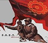Songtexte von S.K.E.T. - Aktivist