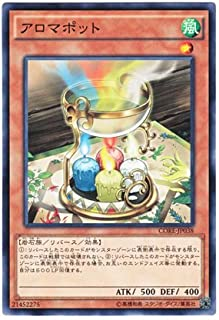 Yu-Gi-Oh! Japanese Version CORE-JP 038 Aroma Jar Aroma Pot (Normal)