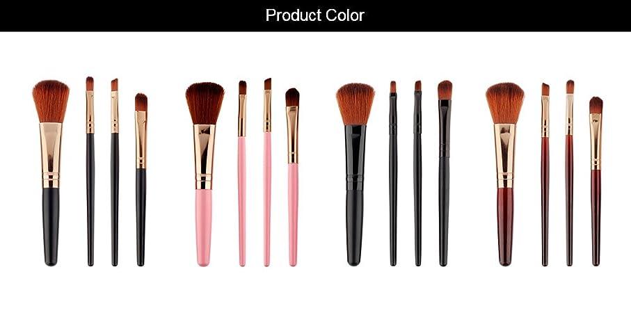 手つかずの金曜日公爵夫人(Black) 1/4PCS Professional Super Soft Makeup Eyebrow Brush Eyeshadow brush eyeliner Lip Brush Make up Comestic Tool for eye
