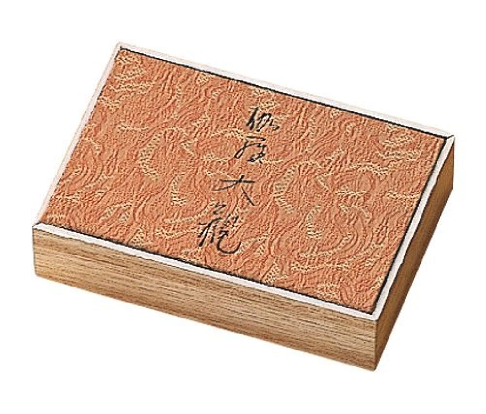 ぺディカブ公爵夫人インストラクター香木の香りのお香 伽羅大観 スティック120本入