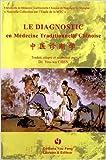 Le Diagnostic en Médecine Traditionnelle Chinoise de Chen You-wa ( 1 décembre 2008 )