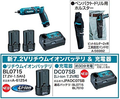 マキタ 充電式 ペンインパクトドライバTD022DSHX(マキタブルー)+スマートホルスター付