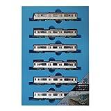 マイクロエース Nゲージ 首都圏新都市鉄道 つくばエクスプレス TX-1000系 6両セット A6890 鉄道模型 電車