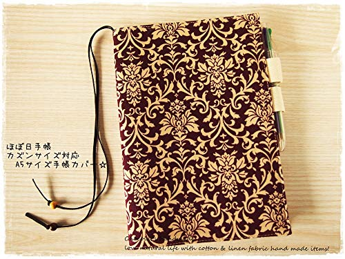 ほぼ日手帳対応カバーカズンサイズ A5手帳カバー ダマスク柄 紫 和風柄