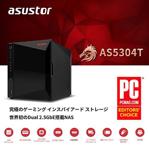 ASUSTOR『NIMBUSTOR4(AS5304T)』