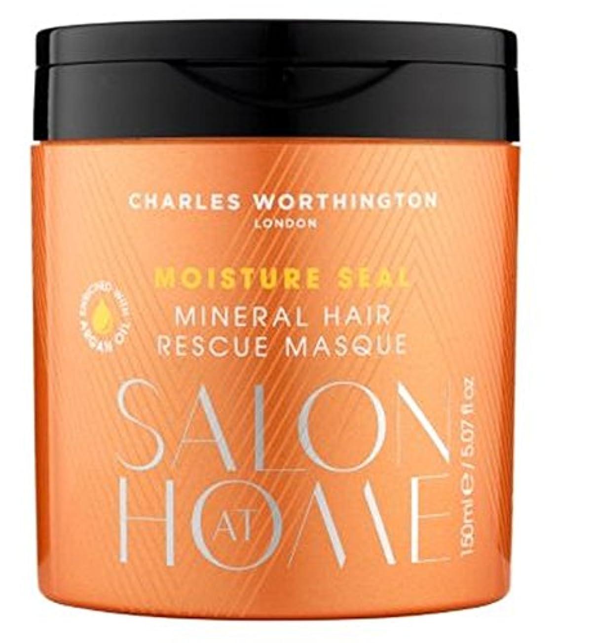 大混乱オリエント服を片付けるチャールズ?ワージントン水分シールミネラルヘアレスキュー仮面劇 (Charles Worthington) (x2) - Charles Worthington Moisture Seal Mineral Hair Rescue Masque (Pack of 2) [並行輸入品]