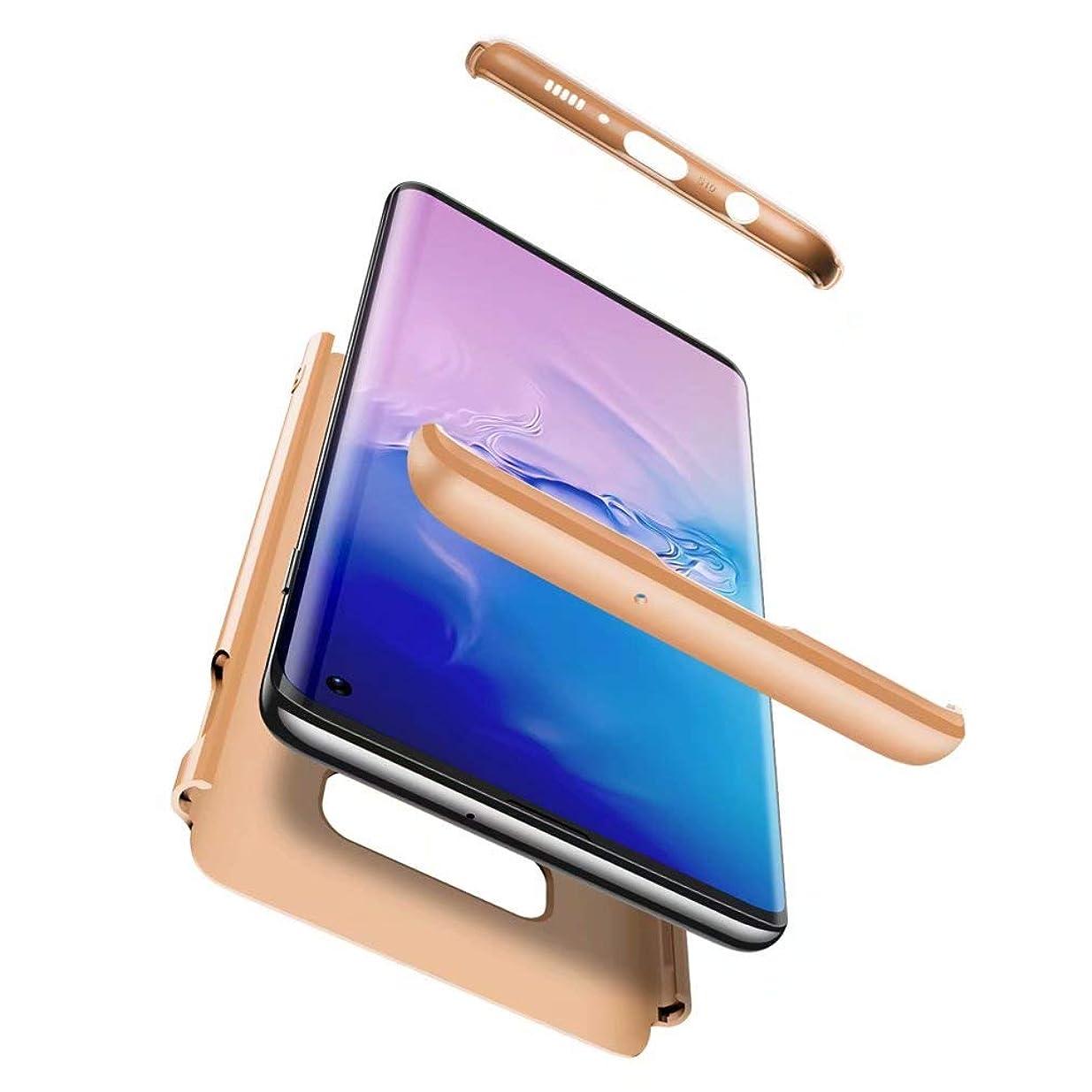 レーザおなかがすいた軽Qsdd Samsung Galaxy S10 Liteケース 擦り傷防止 耐衝撃 ハードPC 超薄型スマホケース(ゴールデン)
