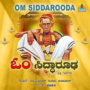 Om Siddarooda