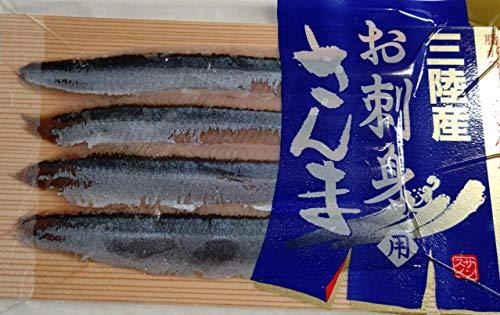 お刺身用 さんま フィーレ 4枚 冷凍 サンマ 秋刀魚 業務用