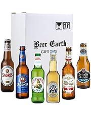 【6/18まで】父の日の贈り物に 世界のビール飲み比べギフトセットがお買い得