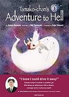 Tamako-chan's Adbventure to HeLL 1 (Eikokai Sosaku Ehon)