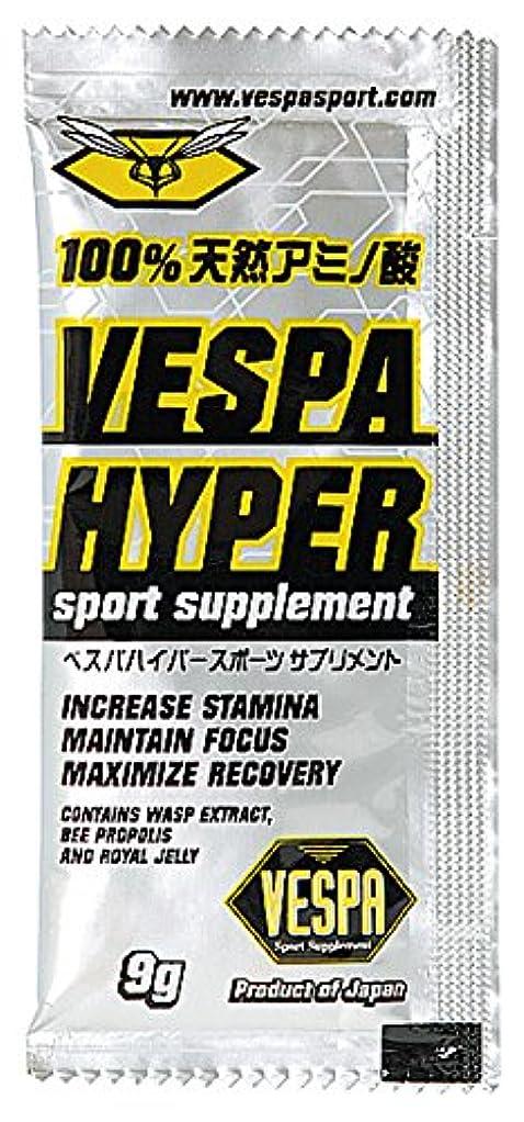 霧後悔スイVESPA SPORTS(ヴェスパスポーツ) VESPA HYPER 9g